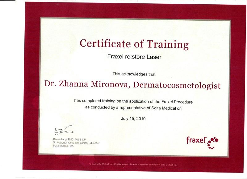 Сертификат по фракционному лазеру